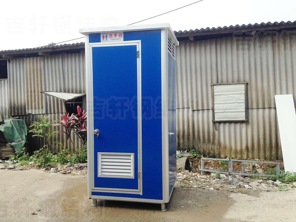 铝合金移动厕所